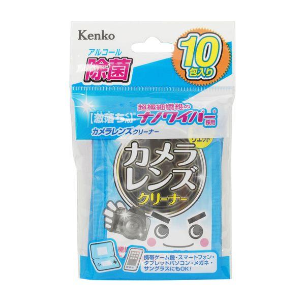【ゆうパケット発送商品】[ケンコ−トキナ]激落ちカメラレンズクリーナー 10包入り