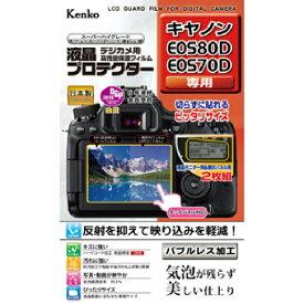 【DM便発送商品】[ケンコー・トキナー] 液晶プロテクター キヤノンEOS80D/70D用