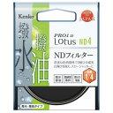 [ケンコー・トキナー]PRO1D Lotus ND4 77mm
