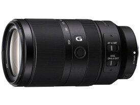 【10年間保証付き】[SONY]E 70-350mm F4.5-6.3 G OSS (SEL70350G)