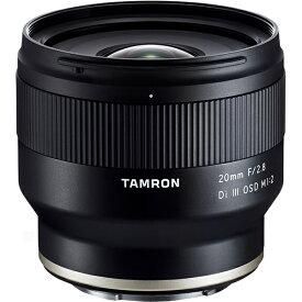 3年延長保証付[タムロン] 20mm F/2.8 Di III OSD M1:2 ソニーEマウント用(Model F050SF)