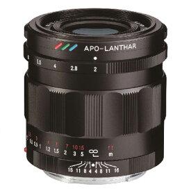 コシナ フォクトレンダーAPO-LANTHAR 50mm F2 Aspherical E-mount (ソニ−Eマウント)