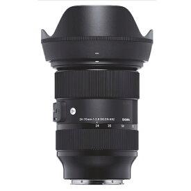 【納得の3年保証付き】[シグマ]24-70mm F2.8 DG DN Art ソニーE用 (2019年12月20日発売予定)