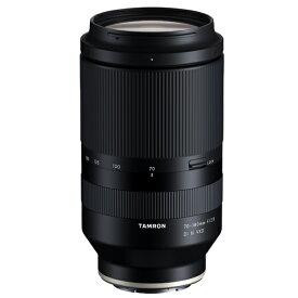 3年保証付き[タムロン]70-180mm F/2.8 Di III VXD (Model A056) ソニーEマウント