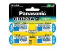[PANASONIC]カメラ用リチウム電池 CR123AW-4P(4P×5個)20個セット
