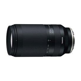 3年延長保証付[タムロン]70-300mm F4.5-6.3 DiIII RXDソニーEマウント(Model A047S)2020年10月29日発売予定