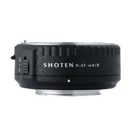 [SHOTEN]電子マウントアダプター NAF-m43(レンズ側:ニコンFマウント(AF-S)→カメラ側:マイクロフォーサーズ)
