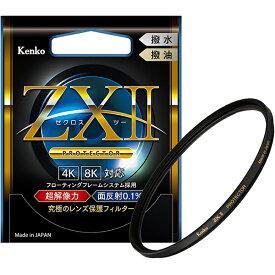 [ケンコー・トキナー]ZXII(ゼクロス II)プロテクター 77mm