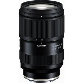 【10年間保証付き】[タムロン]28-75mm F/2.8 Di III VXD G2 (Model A063)ソニーEマウント用(2021年10月28日発売予定)発売日以降順次お渡し