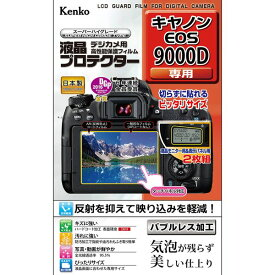 【DM便発送商品】[ケンコー・トキナー]液晶プロテクターキヤノンEOS9000D用
