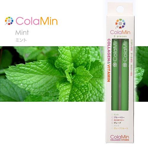 [Colamin]コラミン 電子タバコ(ミント)2本入 コラーゲン・ビタミン配合