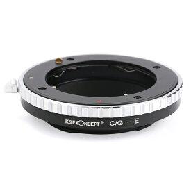 [K&F CONCEPT]KF-CGE レンズマウントアダプター(レンズ側:コンタックスGマウント→カメラ側:Eマウント)