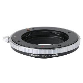 [K&F CONCEPT]KF-CGM43 レンズマウントアダプター(レンズ側:コンタックスGマウント→カメラ側:マイクロフォーサーズマウント)