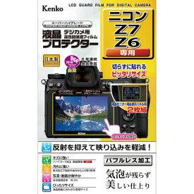 【メール便発送商品】[ケンコー・トキナー]液晶プロテクターニコンZ7/Z6用