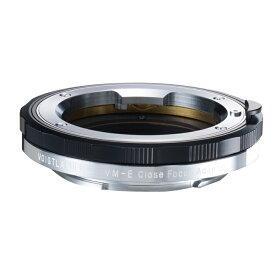 [コシナ]フォクトレンダー VM-E Close Focus Adapter ソニーフルサイズEマウント対応
