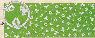 生肖毛巾馬和胡蘿蔔圖案 (am) 5277