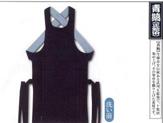 江户第一它为孩子 (蓝色条纹) 0-3