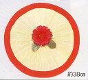 【踊 祭り用品】花笠 踊り用小道具・踊り笠 八木節 よさこい 日本舞踊 3124