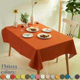 テーブルクロス 撥水 テーブルマット 16色 11サイズ 高級 デスクマット 食卓カバー シンプル マルチカバー テーブル クロス 有名レストランでも採用される テーブルクロス 正方形 長方形 無地 汚れ防止 カバー テレビカバー 机カバー