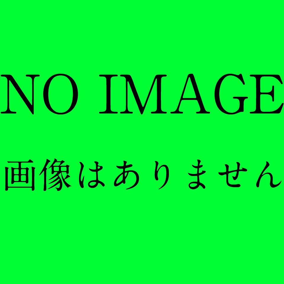【中古】〈労働世界〉と片山潜 日本初の労働運動機関紙・実物大[復刻抄] 1897〜1901