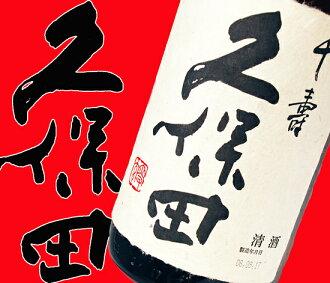久保田 1000年寿 1800年毫升礼品久保田朝日啤酒厂 1800年久保田清酒