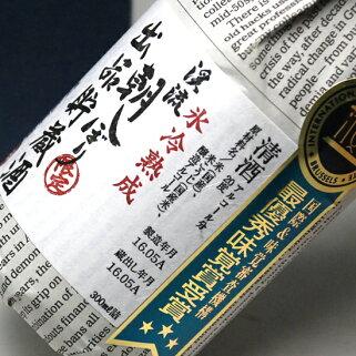 父の日ギフト飲み比べ大吟醸と金賞受賞酒の豪華300ml2本セット日本酒セットギフト送料無料【RCP】