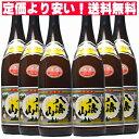 日本酒 ギフト プレゼント 製造は新しいです 八海山 普通酒 1800ml 6本セット 送料無料 はっかいさん 八海醸造 お父さん 誕生日 お酒 …