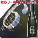 父の日 日本酒 新政 No.6 Xタイプ リニューアル瓶 純米大吟醸 酒 生原酒 煌きラベル720ml no.6 お父さん 父親 ありが…
