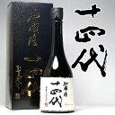 バレンタインデー 日本酒 十四代 秘蔵酒 2020年10月以降製造 純米大吟醸 720ml 高木酒造 秘伝 十 四 代【RCP】|日本酒…