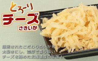 チーズいかチーズさきいかおためしセット2袋入り