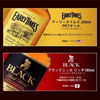 各国のウイスキー飲み比べセット山崎プレミアムサイダーと当店おつまみ1番人気のサラミ付き