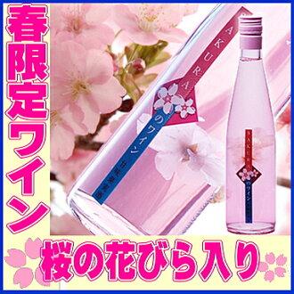 在含情人节樱花的花瓣2017年的500ml樱花的葡萄酒洛里昂南布列塔尼瓶中盛开开花宣言