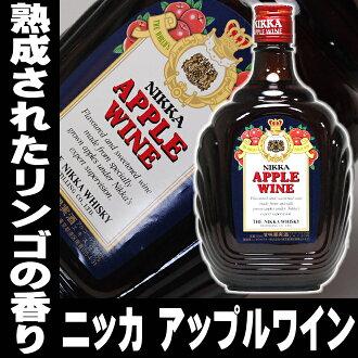 2017년 화이트 데이 닛카 애플 와인 720 ml홋카이도 요이치에서 만드는 사과의 와인 사과국물 사과 주스】술아버지 생일 술축하 축하 일본술 일본술 기프트 장례식 제사 불교행사