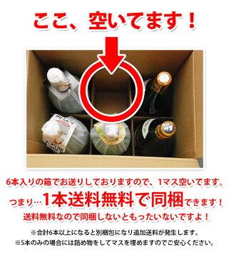 日本酒純米大吟醸飲み比べセットギフト酒屋の選んだ夢の純米大吟醸福袋プレミアム第4弾1800ml日本酒の王様純米大吟醸飲み比べ5本セット送料無料まとめ買い