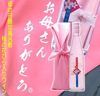 https://image.rakuten.co.jp/mituwa/cabinet/hahanohi/img57984901.jpg