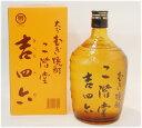 父の日 ギフト 日本酒 プレゼント 吉四六 瓶 720ml 25°きっちょむ 720 瓶 吉四六さん【RCP】|二階堂 麦焼酎 むぎ焼酎 焼酎 お土産 還…