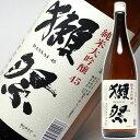 クーポン配布中 日本酒 お酒 ギフト プレゼント 獺祭 だっさい 純米大吟醸 四割五分 45 一升瓶 1800ml 獺祭50と三割九分のブレンド 旭酒造