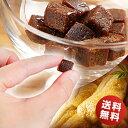 クーポン配布中 バレンタイン ギフト 焼きうに 黄金 22g 日本酒 ビール 珍味 おつまみ 極めるセット 訳あり 海栗 雲丹…
