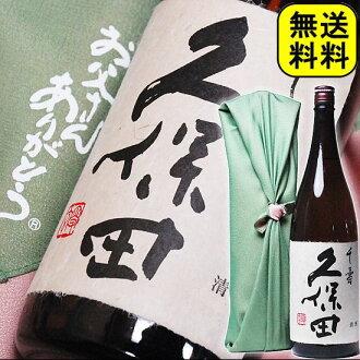 아버지의 날 일본술 「명주 쿠보타 센즈」한 되병 1800 ml( 1800 ml) | 축하 술 아버지 생일아버지 술부친 환갑 축하 술 퇴직 축하 아버지의 날 1.8 L기프트 겨울 안부 편지가 마시는 것 응원 코로나 2~3명용 아버지의 날 기프트 선물