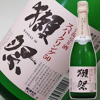 水獺節 (Dassai) 閃閃發光 50 勱 daiginjyo 720 毫升清酒水獺節水獺節朝日啤酒廠