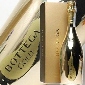 父の日 遅れてごめんね ギフト プレゼント BOTTEGA GOLD【ボッテガゴールド】750ml ギフトボックス入り イタリアの人気スパークリングワイン ギフト クリスマス シャンパン ゴールド 【お酒 お父さん ギフト】【RCP】