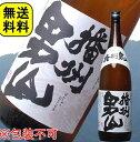 ポイント2倍 お花見 母の日 日本酒 お買い得 播州男山 一升瓶 1800ml 送料無料 訳あり 大特価 包装不可 同梱におすすめ