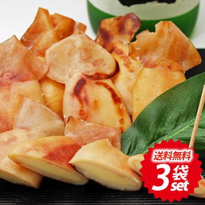いか 珍味 おつまみ チーズ いか 15%OFF チーズとイカのハーモニー♪北海道名産 カマンベール入りチーズいか×3袋 全国送料無料 ビール 日本酒 訳あり お徳用 メール便