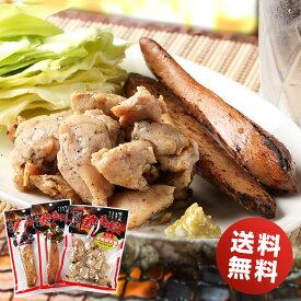 おつまみ 宮崎名産 炭火焼鳥 国産鶏 手焼き3種セット 送料無料 焼き鳥 やきとり 焼酎 ビール 日本酒 買い回り お酒のおとも