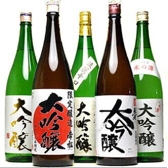 Assorted Daiginjyou Sake (5 Brands) 1800ml