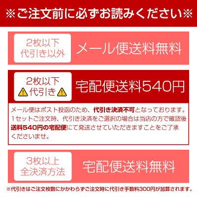 レギンス・美脚・ボディーメイク・着圧/注意
