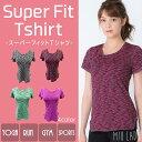 【送料無料】Super Fit Tshirt 吸汗&速乾! 着心地良い スポーツ tシャツ 全4色【半袖 レディース 大きいサイズ おし…