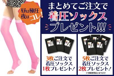 https://image.rakuten.co.jp/miu-corp/cabinet/gokuatsu/3mai_s.jpg
