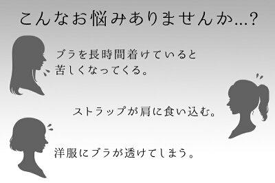 salalady/悩み