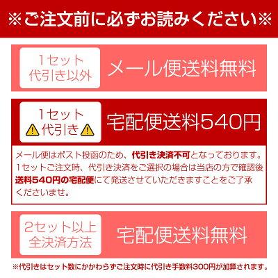 商品カテゴリ/雑貨/トラベルポーチ/注意